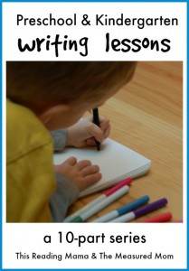 preschool and kindergarten writing series - the measured mom