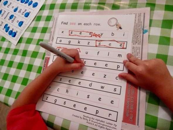 sight-word-see-book-2