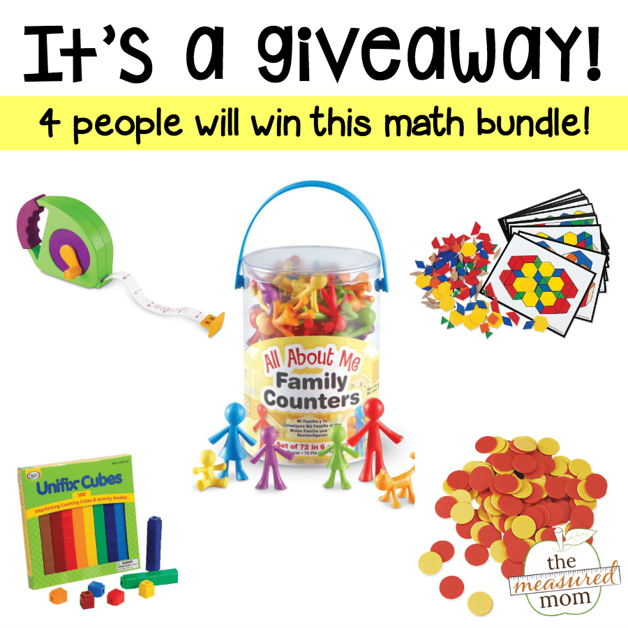 enter to win this fantastic set of math manipulatives! - the