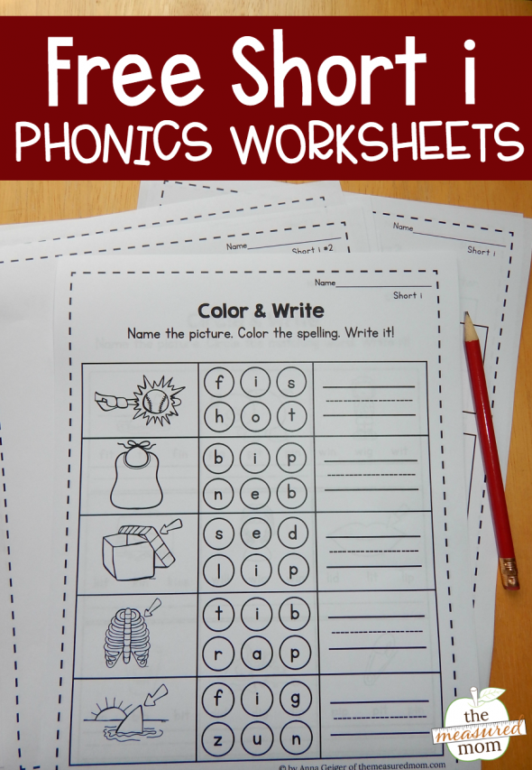Grab this set of nine free short i worksheets!